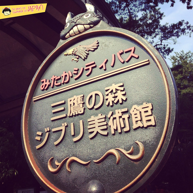 Ghibli Museum Mitaka, Japan - bus stop