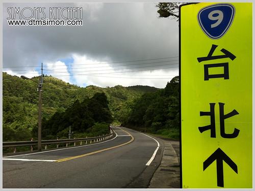 2013單車環島全紀錄88