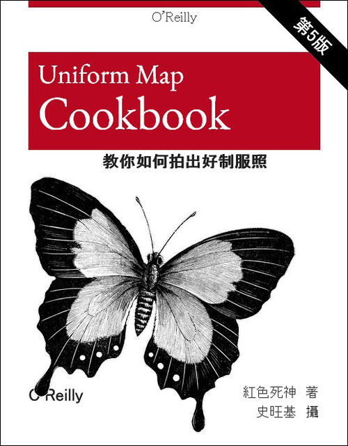 Uniform Map Cookbook