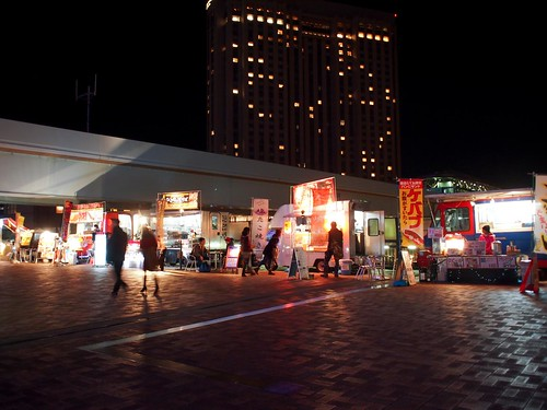 Odaiba Night