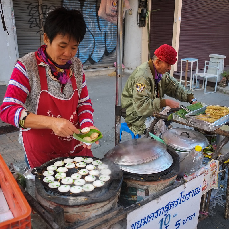 Kanom Krok (coconut pancakes)