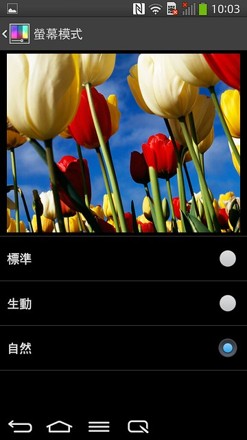 Screenshot_2014-01-08-10-03-49