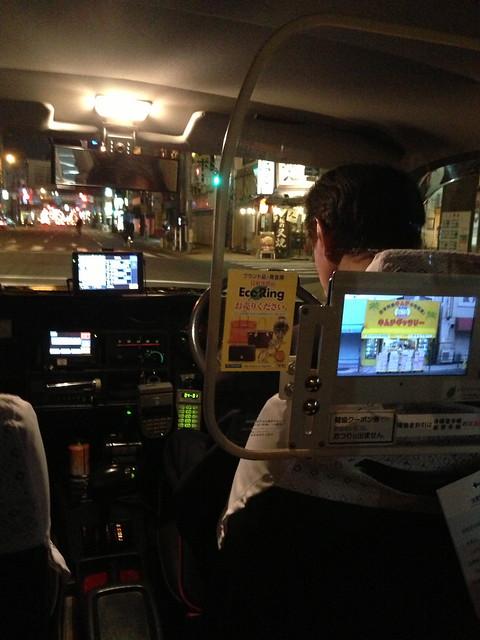 2014京阪賞櫻自助旅行