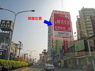 永康市中正北路02