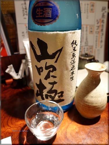 Photo:2015-07-29_T@ka.の食べ飲み歩きメモ(ブログ版)_名古屋の美味いモノが酒とともに楽しめちゃいます【渋谷】ジゴロ_10 By:logtaka