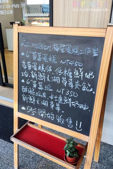 梅笙蛋糕工作室 (2)