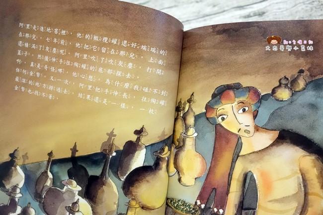 上人文化 西洋經典名著 (12).JPG