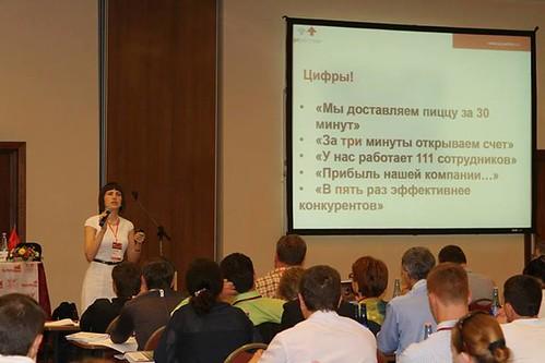 Инна Алексеева на конференции партизанский маркетинг