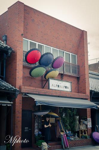KAWAGOE 藏之街