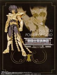 [Imagens] Ikki de Fênix V2 Power of Gold 9277655745_dc7e31ef44_m