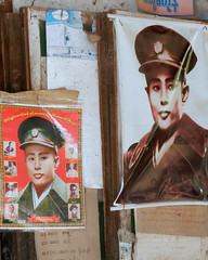 General Aung San posters