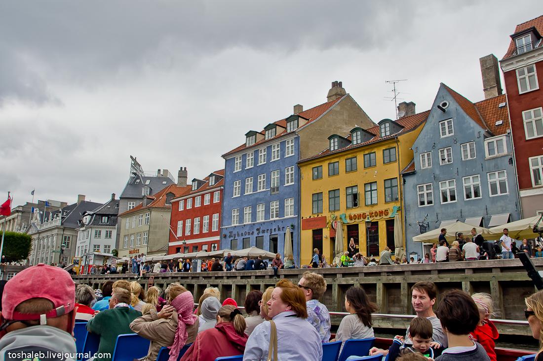 Копенгаген_4-46