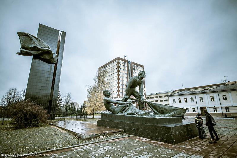 Иваново-10