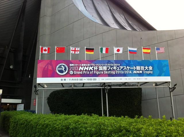 NHK patina como puedas