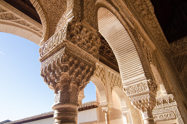 Moorish carvings and architecture in the palace of the Generalife at the Alhambra.