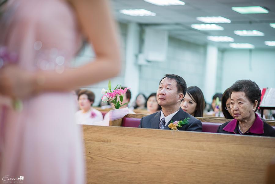 育宗、雅玲 婚禮紀錄_137