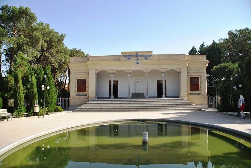306 Museo del Zoroastro en Yazd