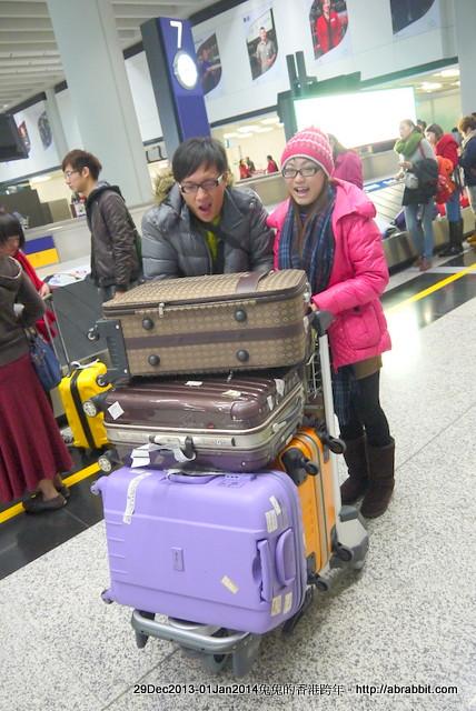 201314香港跨年。窺探兔兔的行李