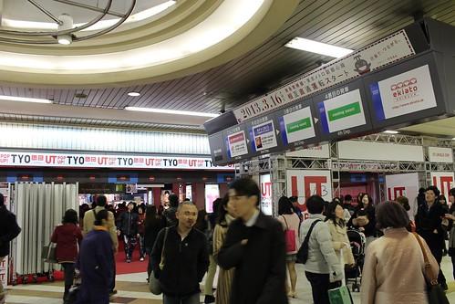 250331渋谷駅 (6)