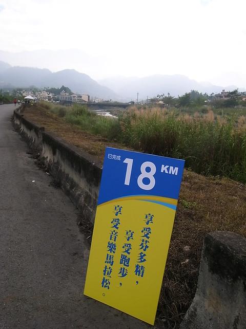 2013_1222_105430