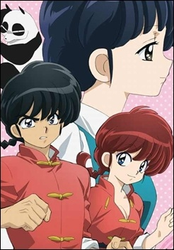 Ranma 1/2: Akumu! Shunmin Kou - Ranma ½: Nightmare! Incense of Spring Sleep | 1/2 Ranma OVA 13