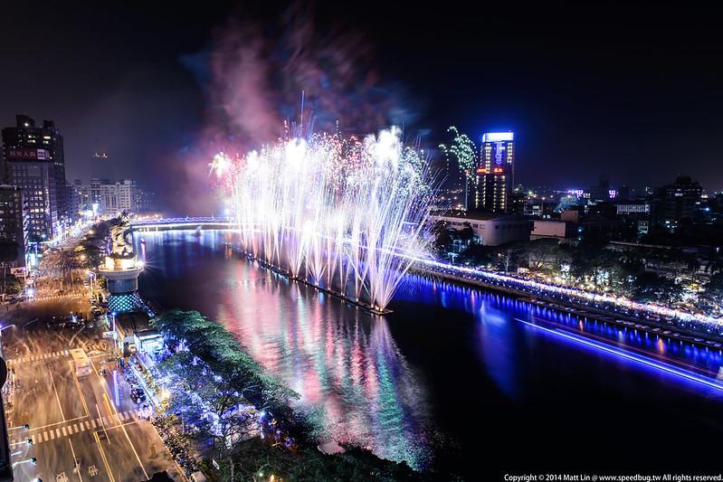 2014 Kaohsiung Lantern Festival Fireworks