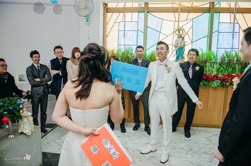 Diana&Tai 婚禮紀錄_33