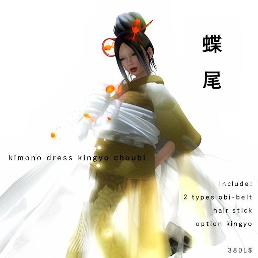 Kimono Dress KINGYO CHOUBI- GOLD-
