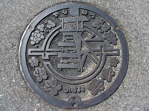 Yanahara Okayama, manhole cover (岡山県柵原町のマンホール)