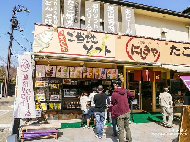 0328D3柳井岩國-1130812