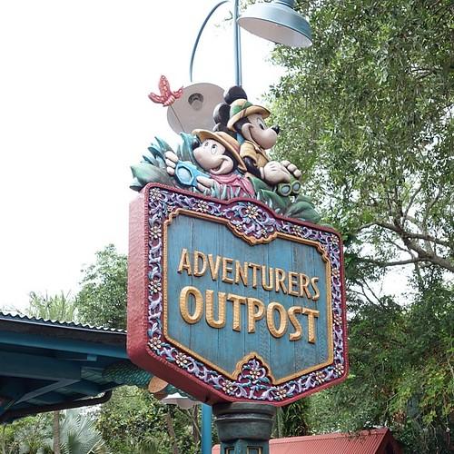 以上、Adventures Outpostでした。