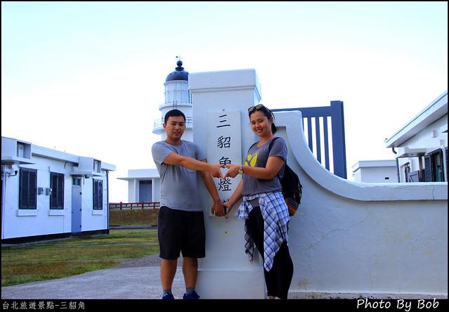 台北旅遊景點-三貂角09