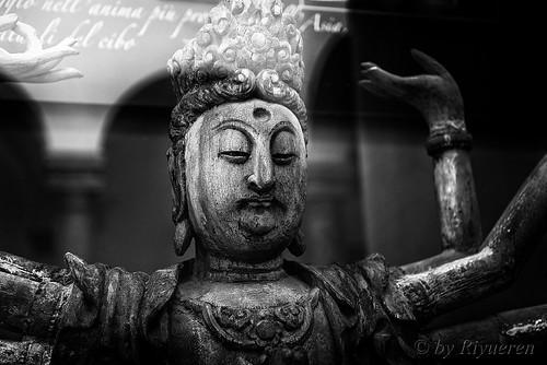 Bodhisattva Avalokitesvara Guanyin