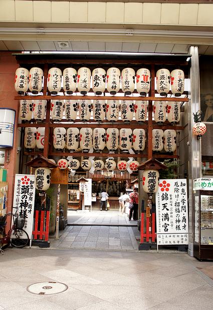 京都錦市場水瓶女王19