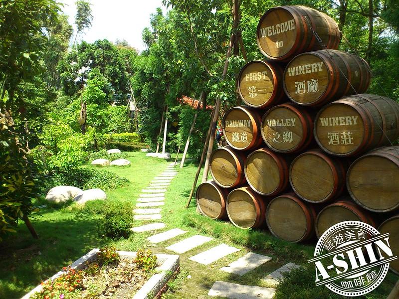 第一酒廠-鐵道之鄉酒莊