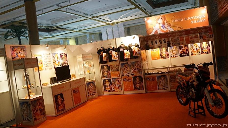 AFAID Mirai Suenaga Merchandise