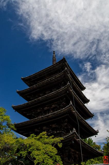「八坂の塔」 法観寺 - 京都