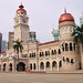 Small photo of Kuala Lumbur, Sultan Abdul Samad Building