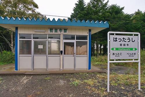 【写真】2013 : 根室本線/2020-02-05/PICT1935