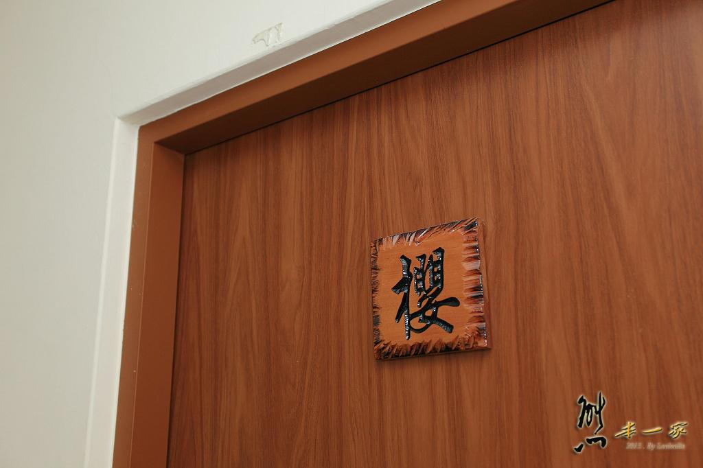 日月潭住宿|青井澤休閒旅店