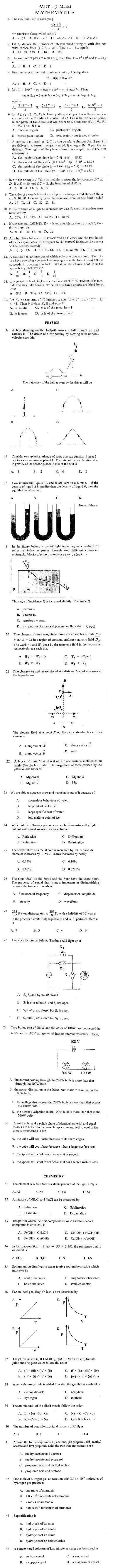 KVPY 2009 SA Question Paper