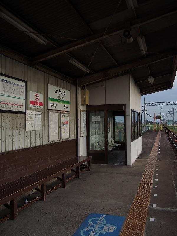 PA221455.jpg-1