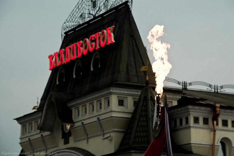 Владивосток-3-2