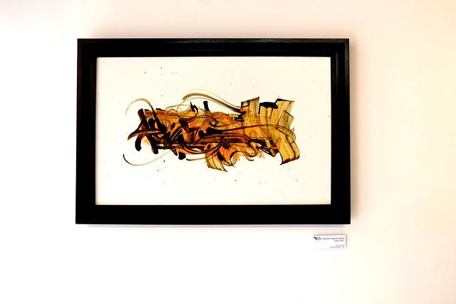 exhibition | vincent abadie hafez | marrakech . david bloch gallery