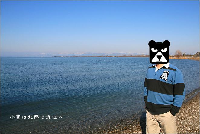 琵琶湖-84