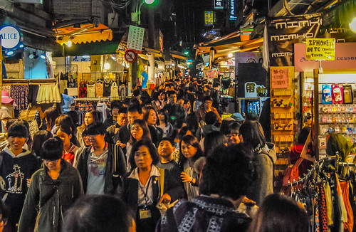 Night Market Landscape