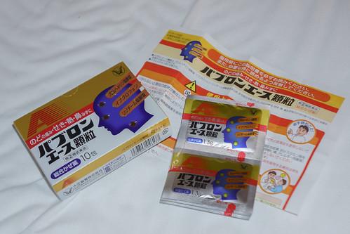 大正製藥的綜合感冒藥 (Ace 顆粒)