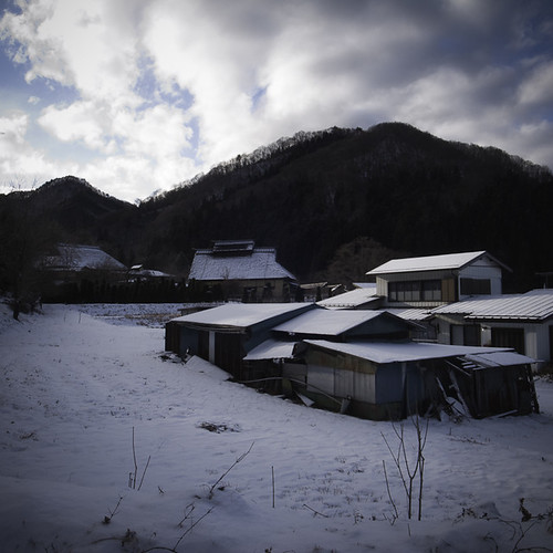 Farmer's Home, Yakushi Onsen (Hot Spring)