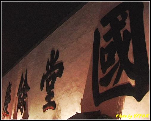 杭州 吳山天風景區 (清河坊) - 070 (夜景)