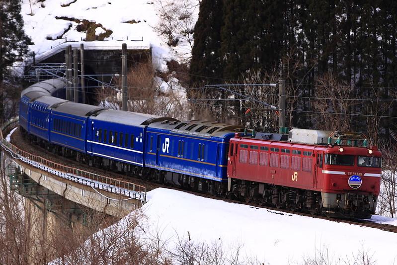 EF81 139 Akebono